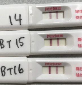 くっきり陽性 ドゥーテスト 妊娠検査薬のフライングはいつから陽性が出る?画像あり!